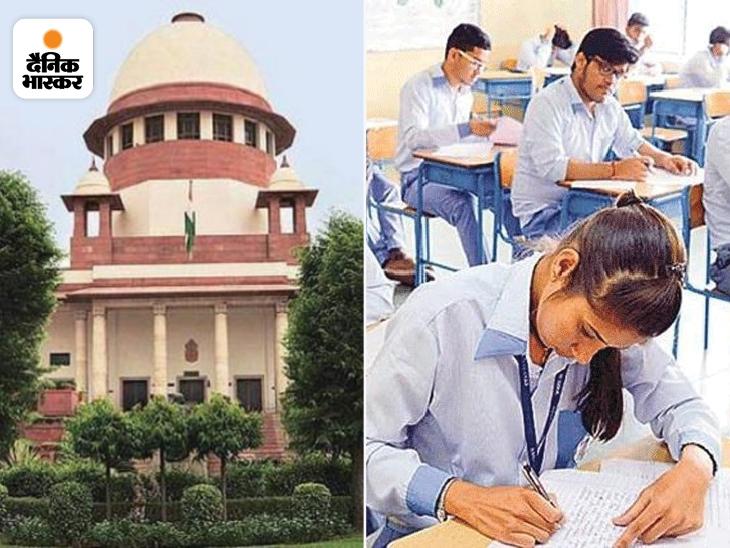 केरल में कोरोना के बढ़ते मामलों के बीच राज्य सरकार ने 11वीं की परीक्षा ऑफलाइन कराने के फैसले पर लगाई रोक, एक सप्ताह तक परीक्षा स्थगित करने का दिया आदेश|करिअर,Career - Dainik Bhaskar