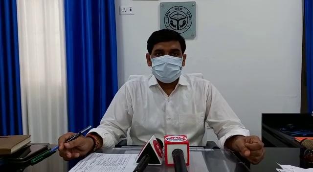 महिला को जमीन पर पट्टा दिलाने के नाम पर मांगी 20 हजार रुपये रिश्वत, एडीएम ने बैठाई जांच|कन्नौज,Kannauj - Dainik Bhaskar