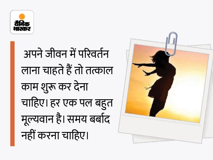 मूर्खता और बुद्धिमानी में सिर्फ एक ही फर्क होता है, बुद्धिमानी की एक सीमा होती है, लेकिन मूर्खता की कोई सीमा नहीं होती|धर्म,Dharm - Dainik Bhaskar