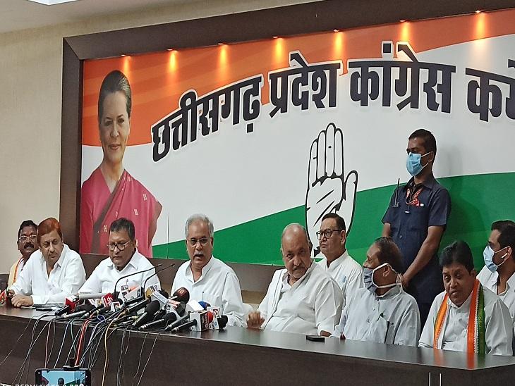 CM भूपेश बघेल ने कहा- किसानों-छत्तीसगढ़ियों से नफरत करती है भाजपा, माफी मांगे; कृषि मंत्री बोले- 3 दिन के भाजपा के चिंतन में सिर्फ थूक निकला रायपुर,Raipur - Dainik Bhaskar