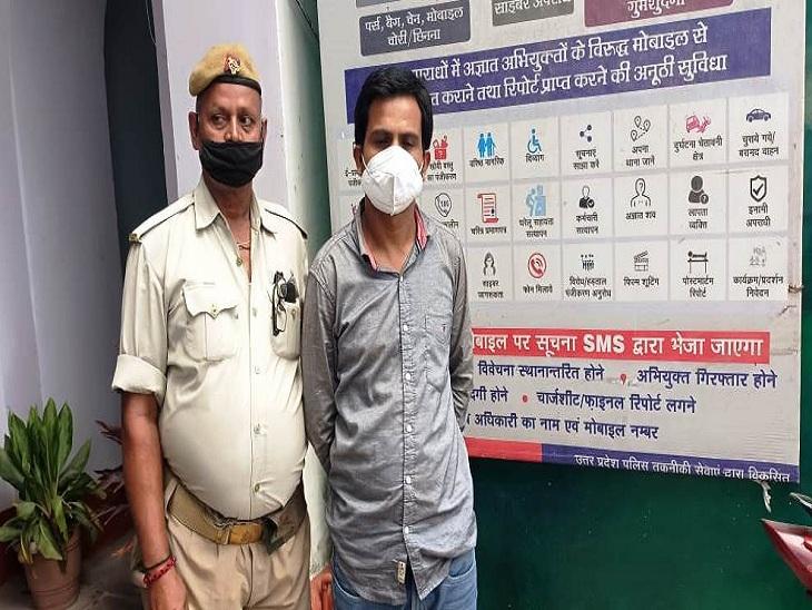 वाराणसी में हॉस्पिटल में युवती के साथ पैरामेडिकल स्टाफ ने की छेड़खानी, डॉक्टर ने नहीं सुनी शिकायत; आरोपी गिरफ्तार|वाराणसी,Varanasi - Dainik Bhaskar