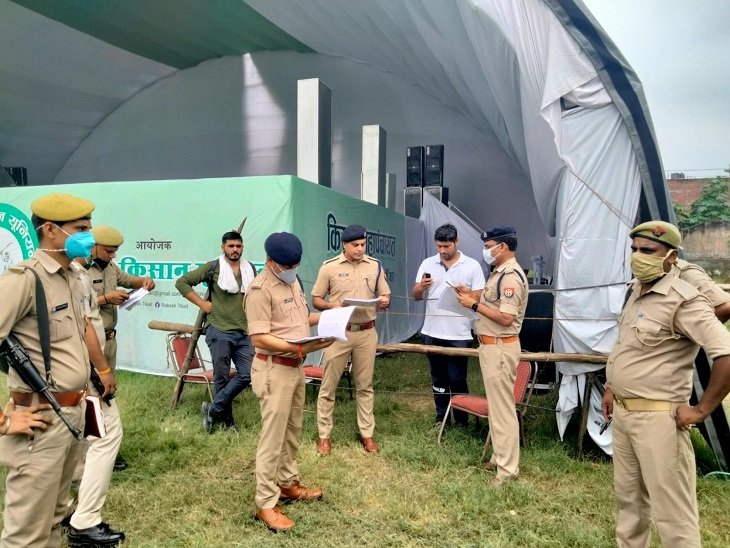 सहारनपुर से बड़ी संख्या में पुलिस फोर्स भेजी, महापंचायत की निगरानी को बनाया नोडल अधिकारी|सहारनपुर,Saharanpur - Dainik Bhaskar