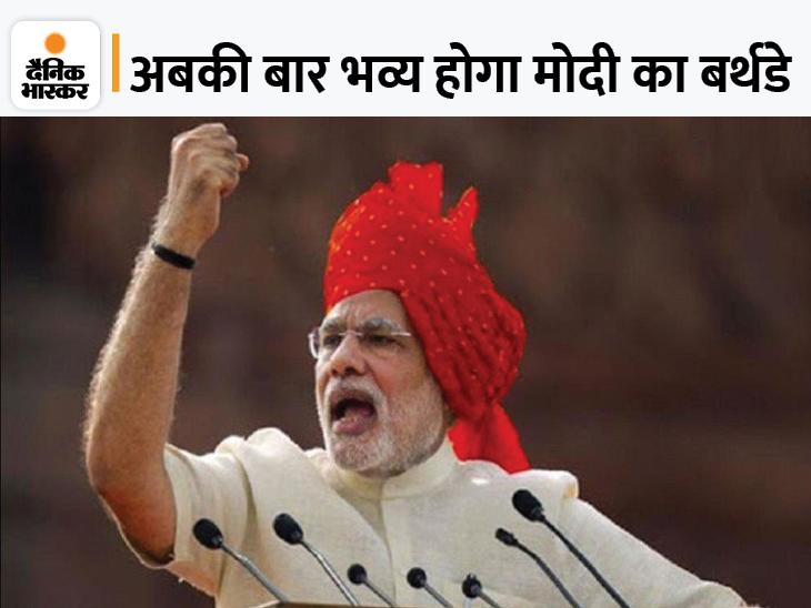 BJP कार्यकर्ता प्रधानमंत्री को भेजेंगे 5 करोड़ धन्यवाद पोस्टकार्ड, गंगा किनारे 71 स्थानों पर होगी सफाई|लखनऊ,Lucknow - Dainik Bhaskar