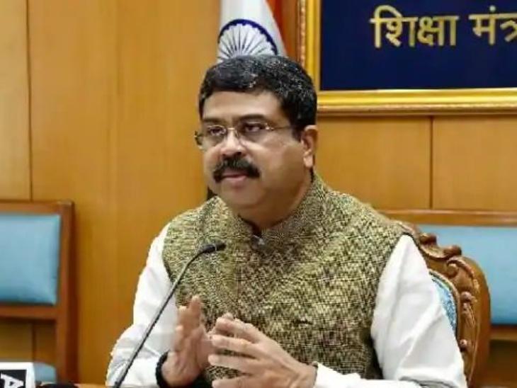 केंद्रीय विश्वविद्यालयों में अगले सप्ताह निकलेंगी 6000 से ज्यादा भर्तियां, शिक्षा मंत्री धर्मेन्द्र प्रधान ने दिए नोटिफिकेशन जारी करने के आदेश|करिअर,Career - Dainik Bhaskar