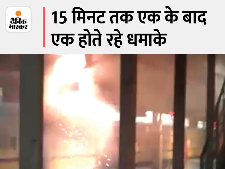 कोटा रेलवे स्टेशन के प्लेटफॉर्म नंबर 2 पर केबल में लगी आग, हादसे के समय ट्रेन में चढ़ रहे थे यात्री कोटा,Kota - Dainik Bhaskar
