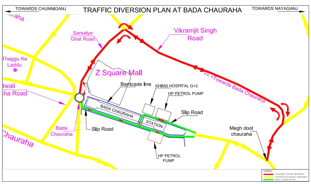 कानपुर मेट्रो ने जारी किया ट्रैफिक डायवर्जन का रूट प्लान।
