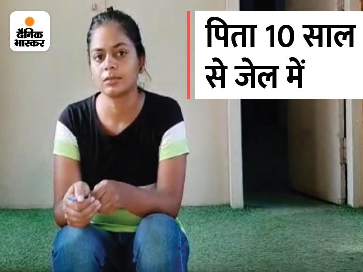पिता से मां का अंतिम संस्कार कराने 16 घंटे से जेल के बाहर बैठी थी; जिस जमीन के विवाद में पिता जेल में है, उसी झगड़े में मां की हत्या धौलपुर,Dholpur - Dainik Bhaskar