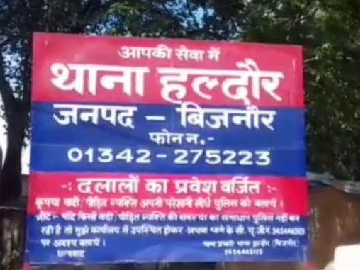 तेज रफ्तार वैगनआर ने बुलेट को मारी टक्कर; एक की मौके पर मौत, दूसरे ने रास्ते में तोड़ा दम बिजनौर,Bijnor - Dainik Bhaskar