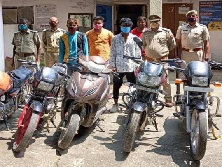 नंबर प्लेट और रंग बदलकर तैयार करते थे फर्जी दस्तावेज, ग्रामीण इलाके के लोगों को बेच देते थे चोरी के वाहन|लखनऊ,Lucknow - Dainik Bhaskar