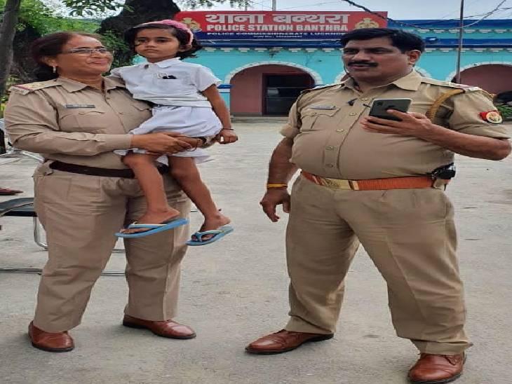 पुलिस ने 7 साल की बच्ची साहिबा को सकुशल बरामद कर लिया है। - Dainik Bhaskar