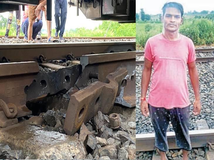 जबलपुर के गोसलपुर-कटनी के बीच टूटी पटरी से निकल गए 9 डिब्बे, ग्रामीण ने टी-शर्ट लहरा कर ड्राइवर को किया अलर्ट|जबलपुर,Jabalpur - Dainik Bhaskar