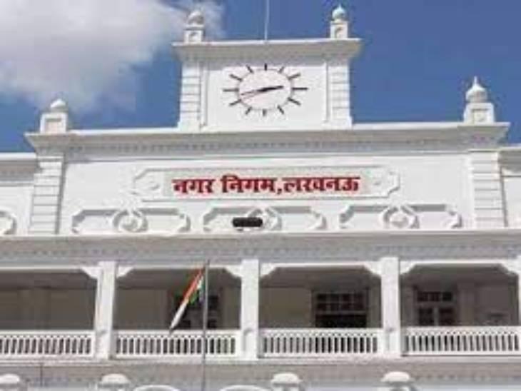 लखनऊ नगर निगम कर्मचारी संगठन कार्रवाई की मांग पर अड़ा, आंदोलन की चेतावनी पर नगर आयुक्त ने कमेटी गठित की|लखनऊ,Lucknow - Dainik Bhaskar
