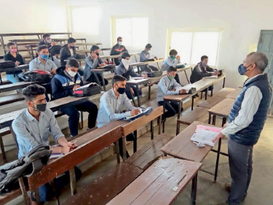 छात्रों को मिलेगा 500 से दो हजार रुपए तक मासिक किराया, योजना में एससी, एसटी, ओबीसी, एमबीसी और ईडब्ल्यूएस के छात्र छात्राएं ले सकेंगे लाभ|झुंझुनूं,Jhunjhunu - Dainik Bhaskar