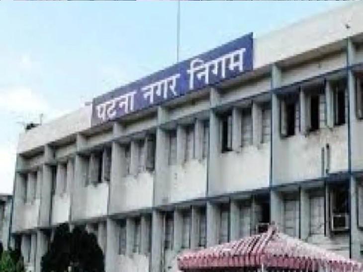 पटना में जिन घरों में बोरिंग होगी उनको नल का कनेक्शन नहीं देगा नगर निगम, घर के बाहर नल लगवाने वाले को भी नहीं मिलेगा कनेक्शन|बिहार,Bihar - Dainik Bhaskar