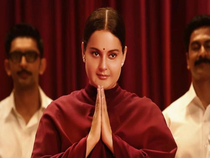 सिनेमाघरों के मालिकों ने कंगना रनोट की थलाइवी रिलीज करने से किया इनकार, मदद की अपील कर एक्ट्रेस बोलीं- मल्टीप्लेक्स वाले गैंगअप कर रहे हैं|बॉलीवुड,Bollywood - Dainik Bhaskar