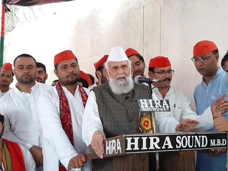 सपा सांसद का मुरादाबाद में भड़काऊ बयान, कहा- वो हमें मिटा नहीं सकते, हमने 700 साल इस देश पर हुक्मरानी की|मुरादाबाद,Moradabad - Dainik Bhaskar