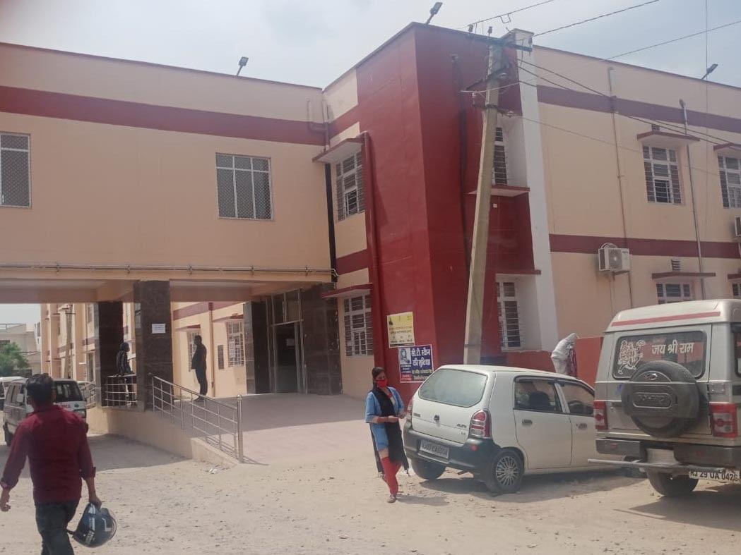 श्रीगंगानगर  में कोविड डेडिकेटेड हॉस्पिटल। - Dainik Bhaskar