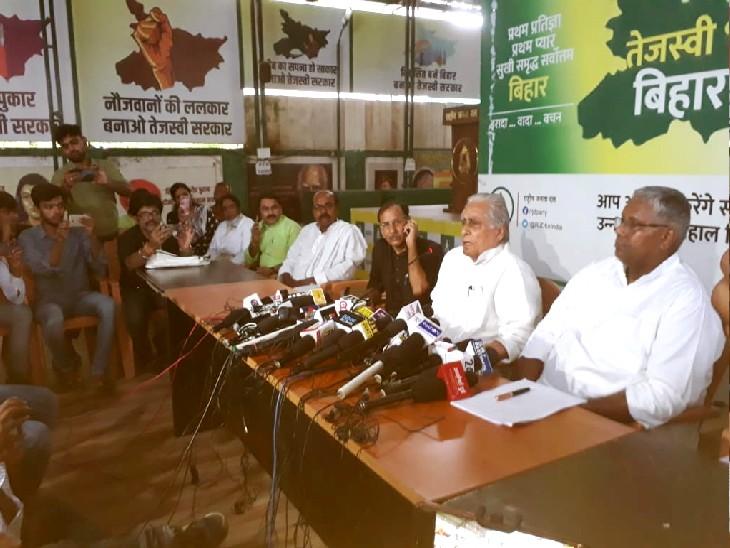 JDU और BJP कार्यालय के रेनोवेशन पर कितना खर्च हुआ यह नहीं बता रही सरकार, अब जगदानंद सिंह ने नीतीश कुमार की राजनीतिक सुचिता को कटघरे में लाया|बिहार,Bihar - Dainik Bhaskar