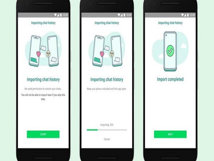 अब मिनटो में कर सकते है आईफोन से एंड्रॉयड में चैट ट्रांसफर, एंड्रॉयड 10 या उससे ज्यादा वर्जन वाले सैमसंग डिवाइस पर करेगा काम|टेक & ऑटो,Tech & Auto - Dainik Bhaskar