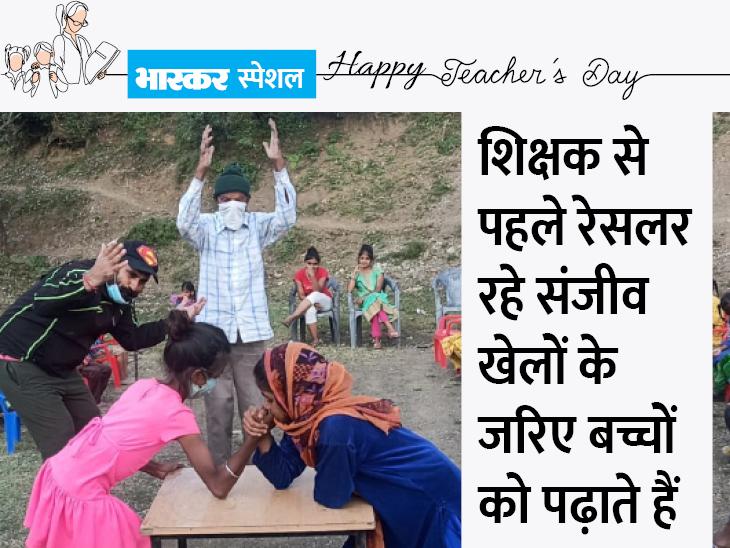 नेशनल अवॉर्ड विनर जम्मू-कश्मीर के इकलौते टीचर की कहानी, जिन्होंने लॉकडाउन में भी स्कूल में बच्चों की संख्या 13 से बढ़ाकर 70 कर दी|देश,National - Dainik Bhaskar