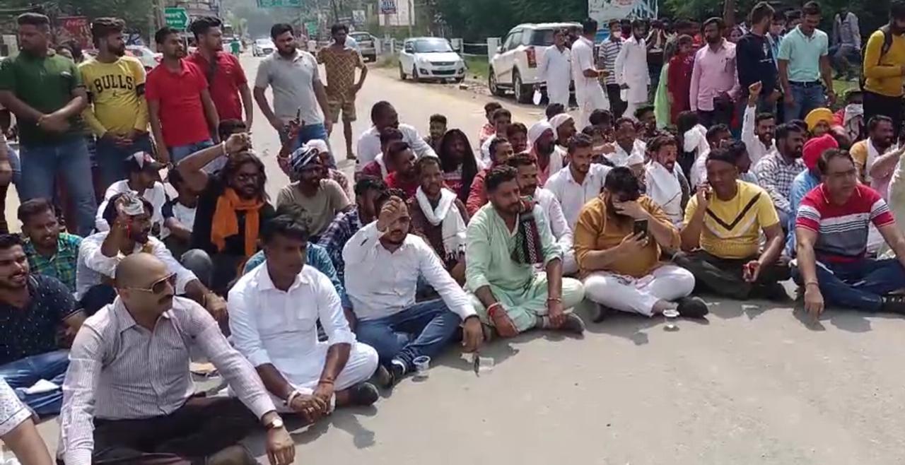 Gurdas Mann supporters