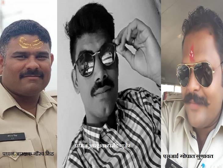 सर्राफा व्यवसायी से 111 ग्राम सोना लूटने के मामले में एक एसआई सहित दो प्रधान आरक्षक बर्खास्त मंदसौर,Mandsour - Dainik Bhaskar