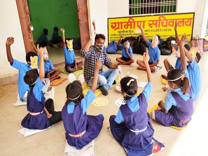 सूरजपुर के इस स्कूल कैंपस में मवेशी बांधे जाते थे, नशेड़ियों का अड्डा था, गौतम की जिद ने बनाया स्मार्ट स्कूल; यहां बच्चे अब चलाते हैं मिनी बैंक|छत्तीसगढ़,Chhattisgarh - Dainik Bhaskar
