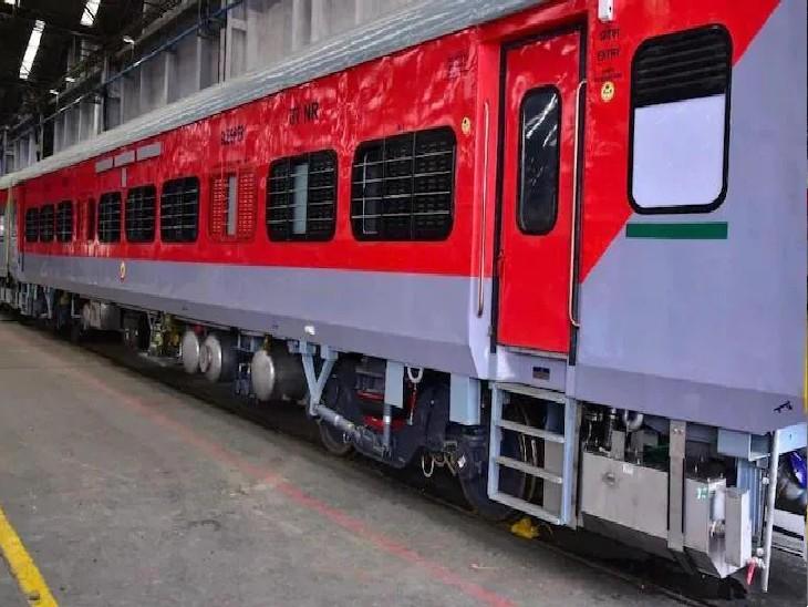 प्रयागराज-जयपुर एक्सप्रेस में लगाए गए दो कोच, प्रयागराज जंक्शन से 23:10 पर रवाना होगी यह ट्रेन|प्रयागराज (इलाहाबाद),Prayagraj (Allahabad) - Dainik Bhaskar