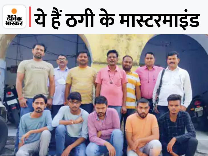 कम ब्याज पर लोन दिलाने के नाम पर बनाते थे शिकार, ग्राहक बनकर STF टीम पहुंची; अंतरराज्यीय गैंग के सरगना समेत 5 दबोचे गए|आगरा,Agra - Dainik Bhaskar