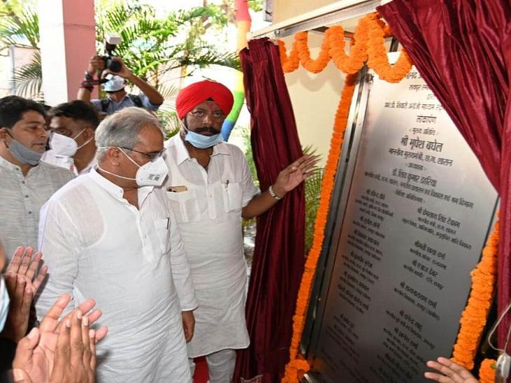 हर जिले में बनाया जाएगा एक स्वामी आत्मानंद हिंदी माध्यम स्कूल, अंग्रेजी माध्यम स्कूलों की तरह बनाए जाएंगे, मुख्यमंत्री ने की घोषणा|रायपुर,Raipur - Dainik Bhaskar