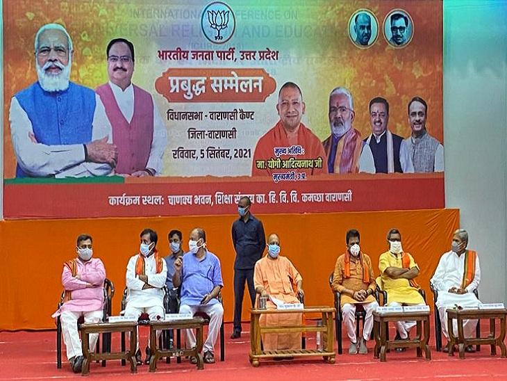 वाराणसी में भाजपा के प्रबुद्ध सम्मेलन में मुख्यमंत्री योगी आदित्यनाथ।