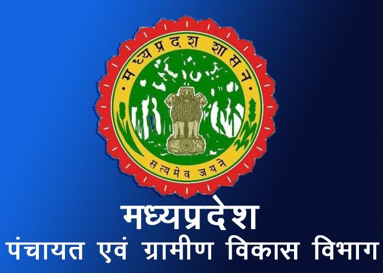 पंचायत एवं ग्रामीण विकास विभाग के निर्देश, पंचायत सचिव और मानदेय प्राप्त करने वाले पूर्णकालिक कर्मचारी भी योजना में शामिल|मध्य प्रदेश,Madhya Pradesh - Dainik Bhaskar