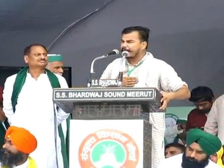 महापंचायत को संबोधित करते हुए भाकियू हरियाणा के नेता अभिमन्यु कुमार।