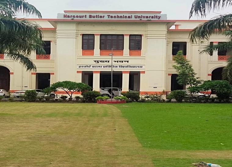 इस थीम पर एचबीटीयू और यूपीटीटीआई ने भी तैयारी की पूरी, बनाया एंटी रैगिंग सेल, रैगिंग में लिप्त छात्रों को किया जाएंगे निलंबित|कानपुर,Kanpur - Dainik Bhaskar