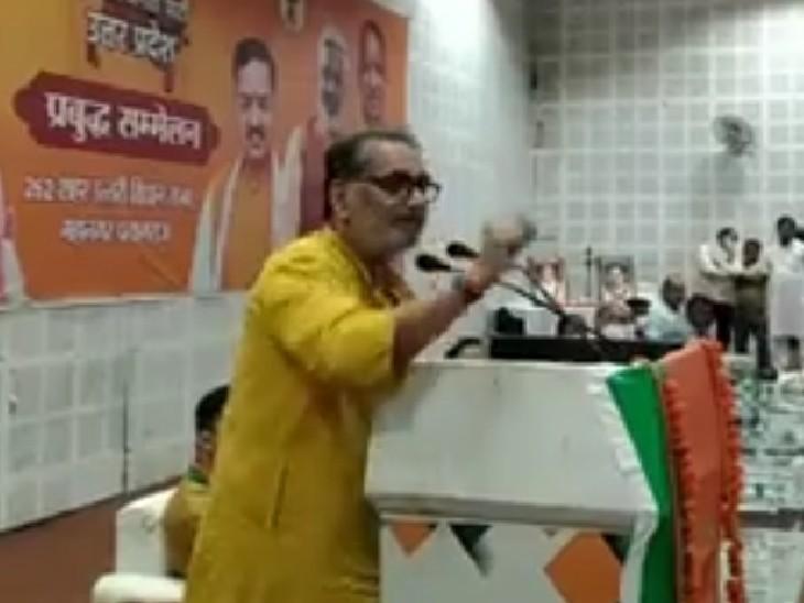 प्रयागराज में BJP प्रदेश प्रभारी राधामोहन ने की योगी की तारीफ; कहा- आज लोग शर्माते नहीं, सीना ठोककर कहते हैं मैं योगी के राज्य से हूं|प्रयागराज (इलाहाबाद),Prayagraj (Allahabad) - Dainik Bhaskar