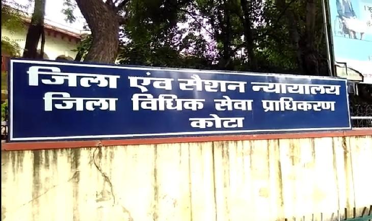 चाय पिलाने साथ ले गया, फिर रंजिश में कर दी थी हत्या, कोर्ट ने 9 साल बाद आरोपी को उम्रकैद की सजा सुनाई|कोटा,Kota - Dainik Bhaskar