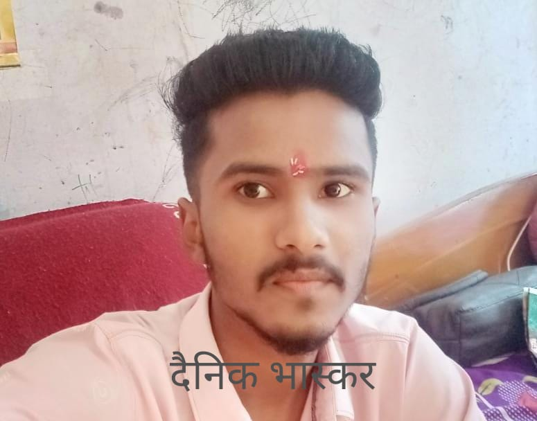 परिजन बोले-आत्महत्या नहीं, बेटे के साथ कोई घटना हुई, 60 फीट नीचे नदी किनारे कैसे पहुंची लड़की, निष्पक्ष जांच की मांग होशंगाबाद,Hoshangabad - Dainik Bhaskar