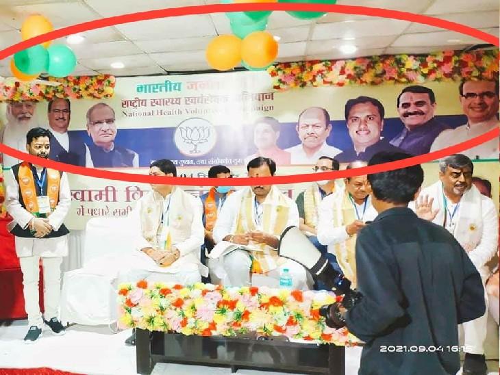 ग्वालियर में भाजपा के कार्यक्रम में पीछे बैनर पर दो केन्द्रीय मंत्री के फोटो गायब हैं।