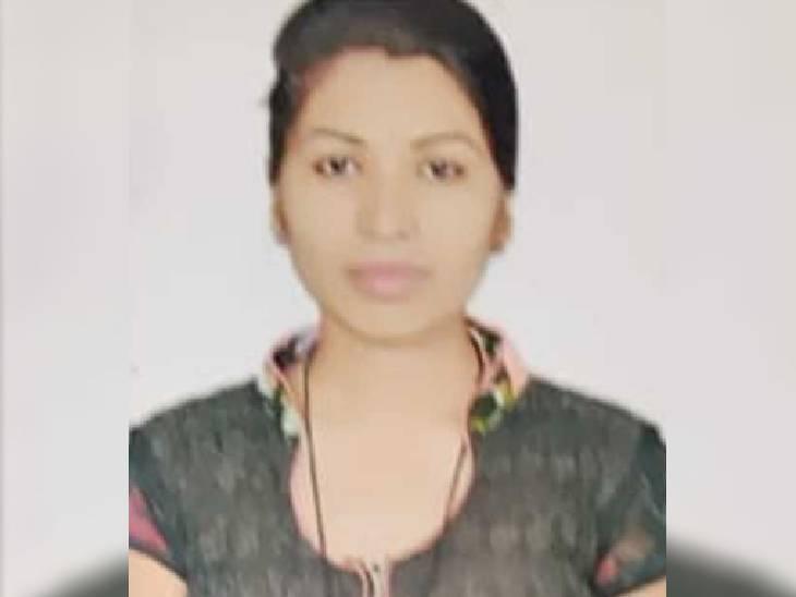 हरदा की युवती ने इंदौर में ऑनलाइन गेम के चक्कर में सुसाइड कर लिया।