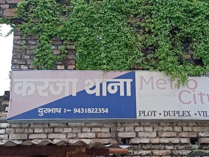 मुजफ्फरपुर की करजा पुलिस अभिरक्षा से जब्त बालू लदे ट्रक लेकर भागने में DM ने लिया संज्ञान, SSP को पत्र भेज कहा-दोषी के खिलाफ करें कार्रवाई|बिहार,Bihar - Dainik Bhaskar