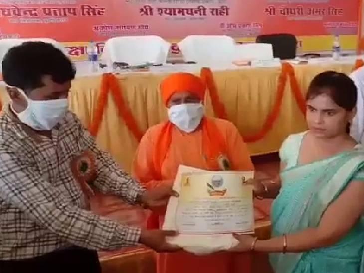 शिक्षक दिवस पर 150 शिक्षकों को सम्मानित किया गया, शिक्षण शुरू करने कमिश्नर ने बधाई दी|सिद्धार्थनगर,Siddharthnagar - Dainik Bhaskar