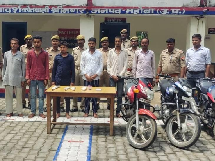 4 दिन पहले बदमाशों ने कार रोककर की थी लूट; घेराबंदी कर सभी को पकड़ा, एक फरार हो गया|महोबा,Mahoba - Dainik Bhaskar