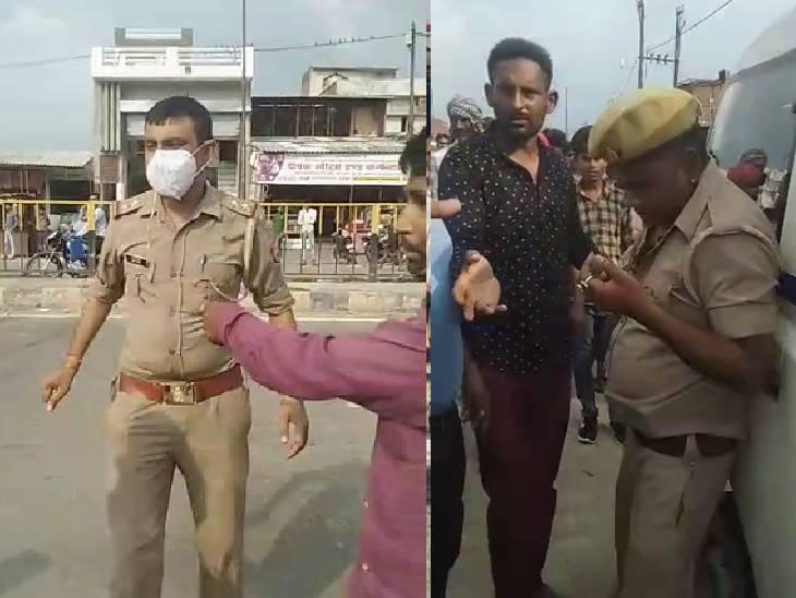 नशे में धुत दरोगा-सिपाही से हाथापाई, धक्का दे रहे, वर्दी खींच रहे लोग; एसएसपी ने सस्पेंड किया, वीडियो आया सामने|पीलीभीत,Pilibheet - Dainik Bhaskar