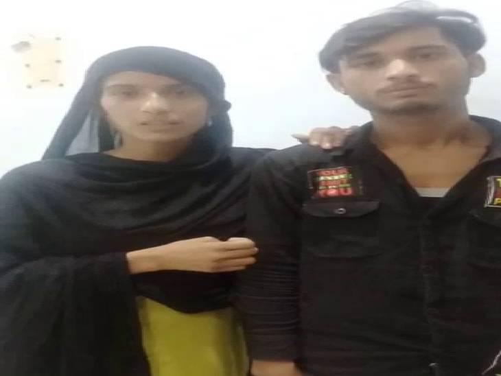पत्र लिखकर एसपी से मांगी सुरक्षा, कहा-मैंने अपने मन से की है अंतर्जातीय शादी, अब घर वाले बन गए हैं जान के दुश्मन|अमरोहा,Amroha - Dainik Bhaskar