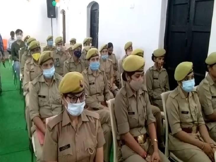 पुलिस लाइन में कार्यक्रम का आयोजन, महिलाओं को किया गया सम्मानित, 500 मामलों का हुआ निस्तारण बांदा,Banda - Dainik Bhaskar