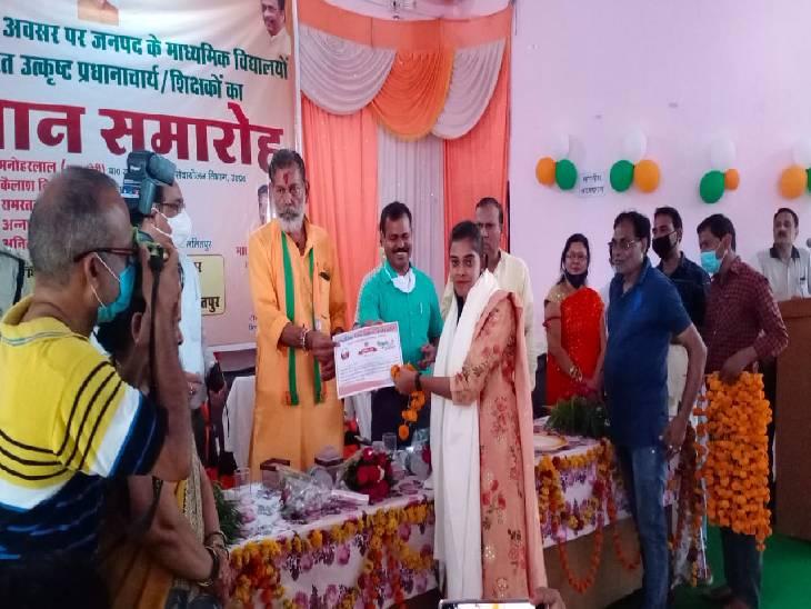 राज्य पुरस्कार से भी हुए सम्मानित, जिलाधिकारी ने दिया सम्मान, कहा-गुरू का योगदान होता है महत्वपूर्ण|ललितपुर,Lalitpur - Dainik Bhaskar