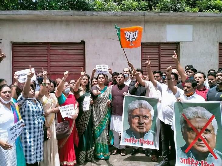 मुंबई में घर के सामने BJP का प्रदर्शन, भाजपा विधायक बोले- फिल्मों की स्क्रीनिंग नहीं होने देंगे|देश,National - Dainik Bhaskar