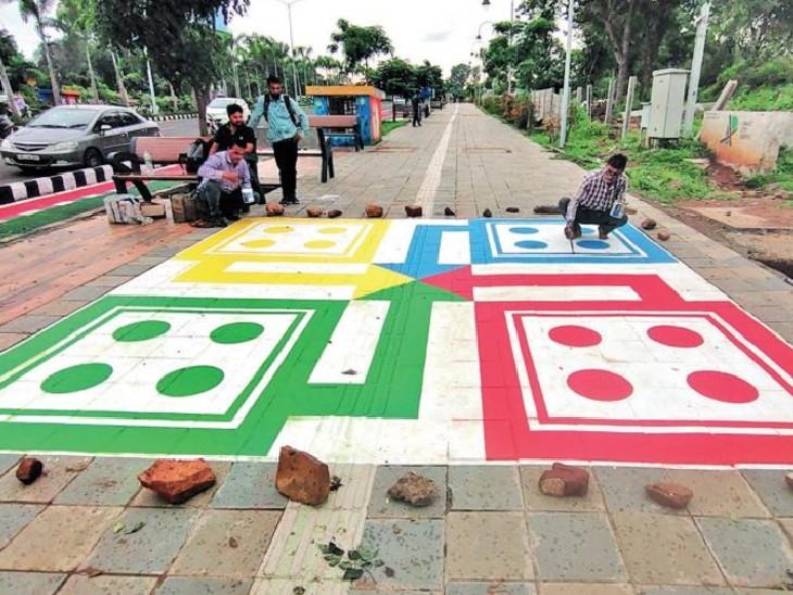 अटल पथ पर खेलिए... लूडो, सांप सीढ़ी और भूल-भुलैया, सड़क के दोनों ओर 15-15 गेम होंगे|भोपाल,Bhopal - Dainik Bhaskar