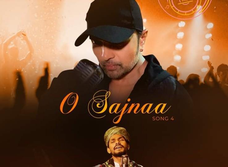 सांसें सुपरहिट होने के बाद आज रिलीज होगा दूसरा गाना ओ सजना, हिमेश रेशमिया ने लिखा- वेरी टेलेंटेड सवाई ने यह गाना गाया है|नागौर,Nagaur - Dainik Bhaskar