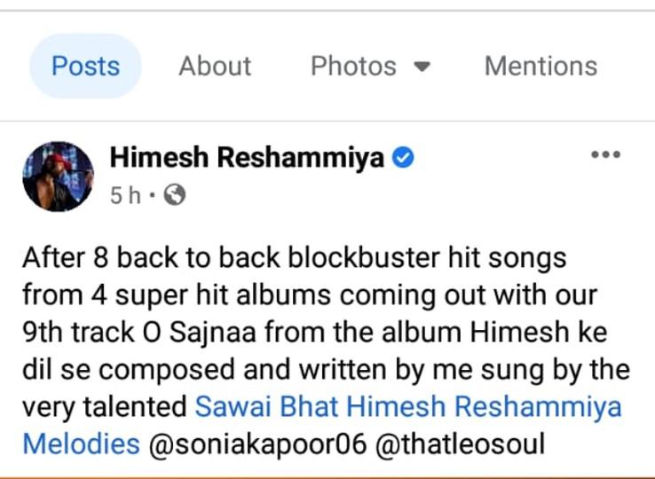 हिमेश रेशमिया ने सोशल मीडिया पर दी जानकारी।